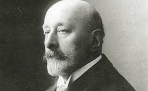 Николай Неплюев