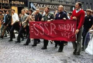 Введение советских войск в Чехословакию