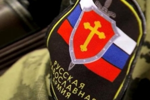 Православная армия