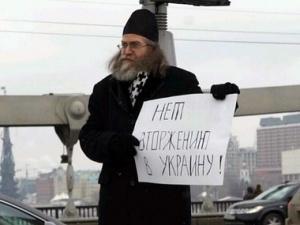 Яков Кротов против вторжения в Украину