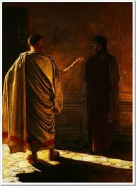 Пилат и Христос