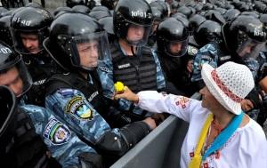 Полиция против народа
