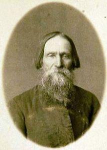 Василий Сютаев