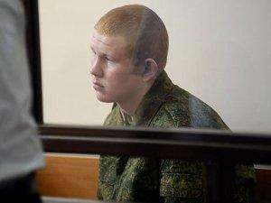 Солдат на суде