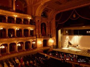 Партер в театре